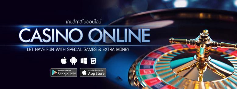 Cara Bertaruh Secara Aman Di Agen Live Casino Online